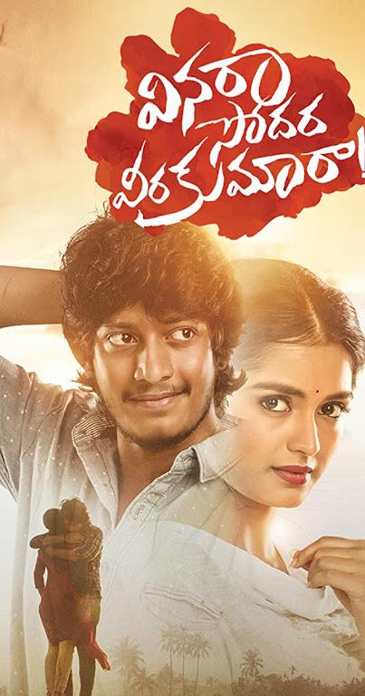 Vinara Sodara Veera Kumaraa Full movie download in hindi