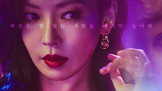 Conheça os astros de k-drama que lideraram a reputação de marca em janeiro de 2021