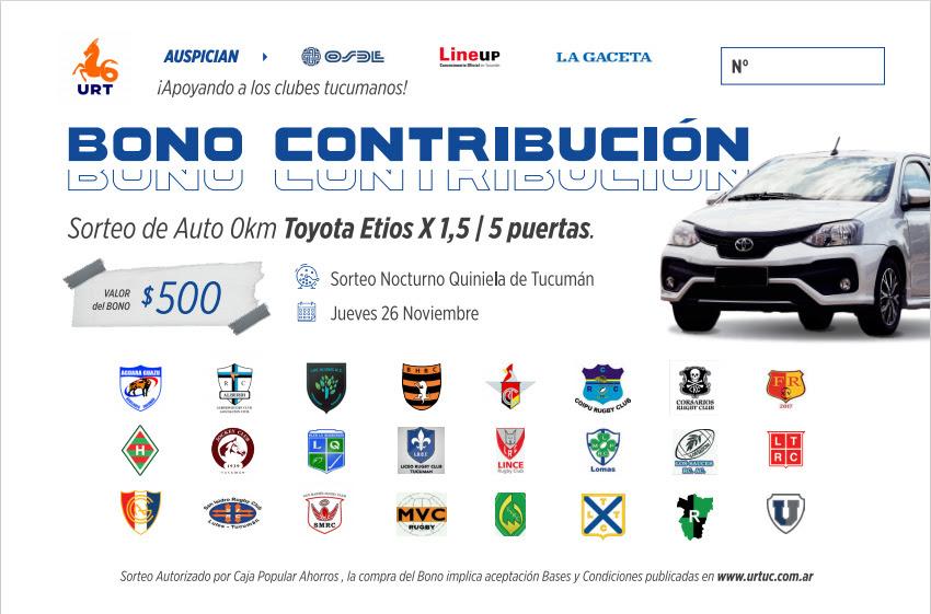 La URT sorteará un auto para recaudar fondos para los clubes