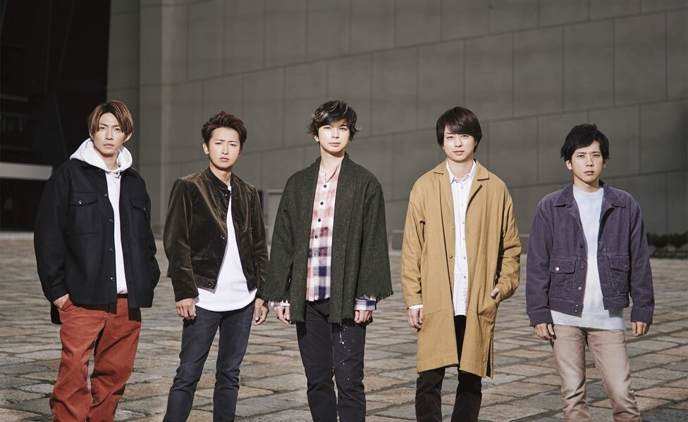 Download Arashi Discography Flac, Lossless, Hi-res, Aac m4a, mp3