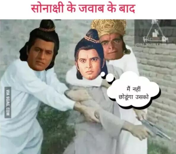 sonakshi sinha trolled