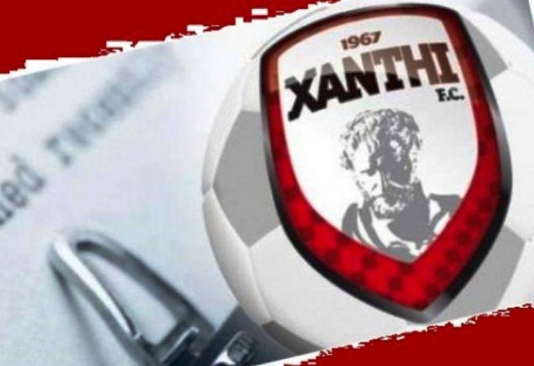 xanthi-epo