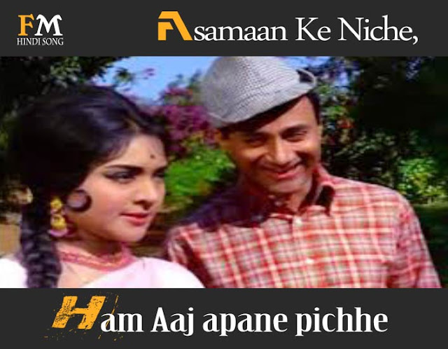 Asamaan-Ke-Niche,-Ham-Aaj-Jewel-Thief-1967