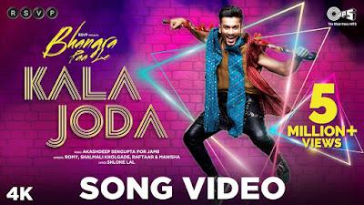 Kala Joda Lyrics in Hindi