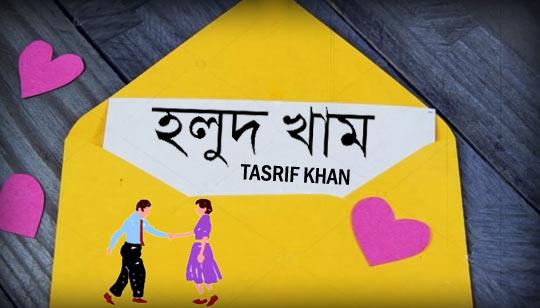 Holud Kham by Tasrif Khan Bangla Song