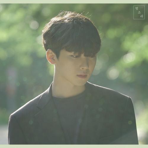 Yoon Hansol – 빗소리 – Single