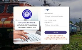 Download Admit Card RRB Paramedical