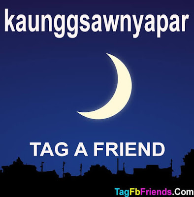 Good Night in Burmese language