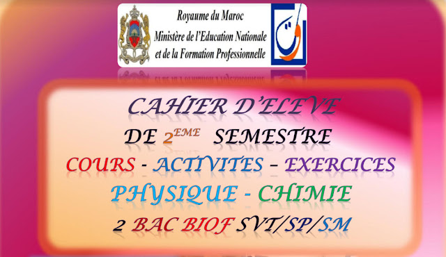 physique-chimie 2 bac
