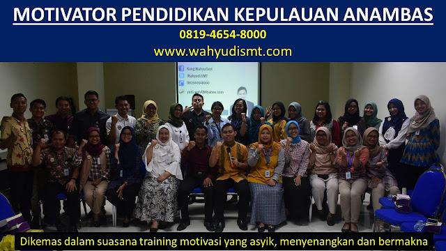 MOTIVATOR PENDIDIKAN KEPULAUAN ANAMBAS, modul pelatihan mengenai MOTIVATOR PENDIDIKAN KEPULAUAN ANAMBAS, tujuan MOTIVATOR PENDIDIKAN KEPULAUAN ANAMBAS, judul MOTIVATOR PENDIDIKAN KEPULAUAN ANAMBAS, judul training untuk karyawan KEPULAUAN ANAMBAS, training motivasi mahasiswa KEPULAUAN ANAMBAS, silabus training, modul pelatihan motivasi kerja pdf KEPULAUAN ANAMBAS, motivasi kinerja karyawan KEPULAUAN ANAMBAS, judul motivasi terbaik KEPULAUAN ANAMBAS, contoh tema seminar motivasi KEPULAUAN ANAMBAS, tema training motivasi pelajar KEPULAUAN ANAMBAS, tema training motivasi mahasiswa KEPULAUAN ANAMBAS, materi training motivasi untuk siswa ppt KEPULAUAN ANAMBAS, contoh judul pelatihan, tema seminar motivasi untuk mahasiswa KEPULAUAN ANAMBAS, materi motivasi sukses KEPULAUAN ANAMBAS, silabus training KEPULAUAN ANAMBAS, motivasi kinerja karyawan KEPULAUAN ANAMBAS, bahan motivasi karyawan KEPULAUAN ANAMBAS, motivasi kinerja karyawan KEPULAUAN ANAMBAS, motivasi kerja karyawan KEPULAUAN ANAMBAS, cara memberi motivasi karyawan dalam bisnis internasional KEPULAUAN ANAMBAS, cara dan upaya meningkatkan motivasi kerja karyawan KEPULAUAN ANAMBAS, judul KEPULAUAN ANAMBAS, training motivasi KEPULAUAN ANAMBAS, kelas motivasi KEPULAUAN ANAMBAS