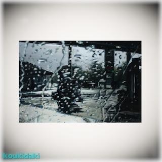 Πίνακας ζωγραφικής Karen Woods από τη συλλογή Driving in rain