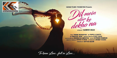 Dil mein utar ke dekho na Hindi Movie Casts, News, Trailer, Poster, Video Songs & Full Movie