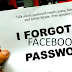 How to Reset Password In Facebook if forgotten