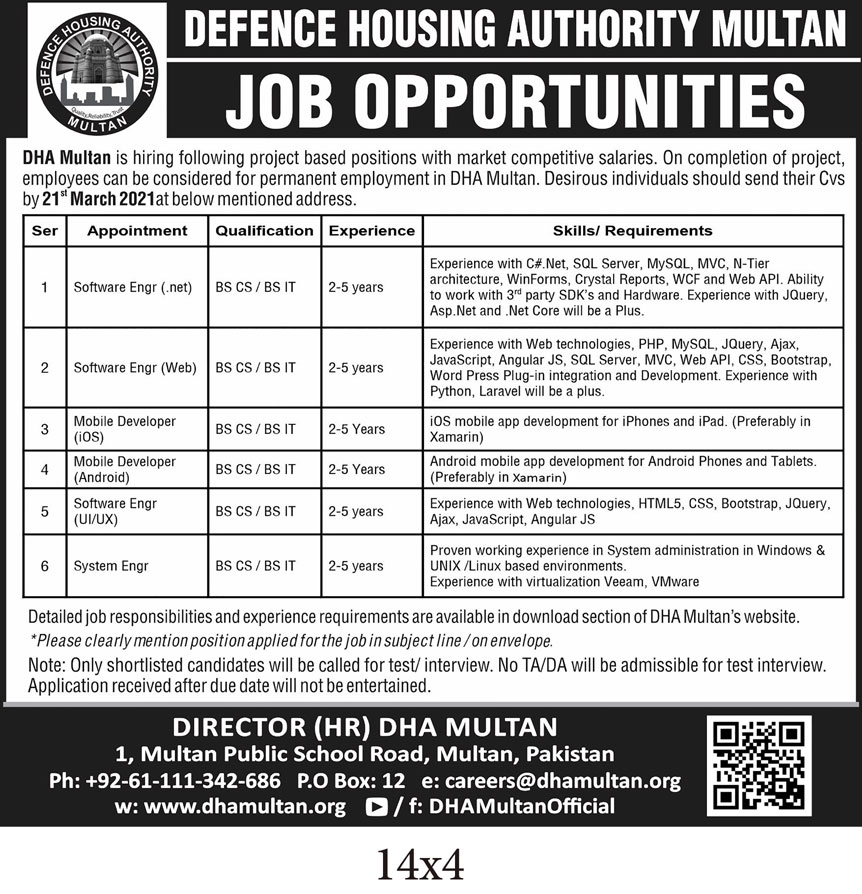 DHA Jobs 2021 - Defense Housing Authority Jobs 2021 - Defense Housing Authority (DHA) Multan Jobs 2021 in Pakistan