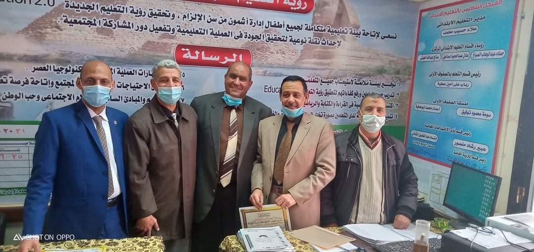 محمد فؤاد شعيب وخطوات نحو القمة