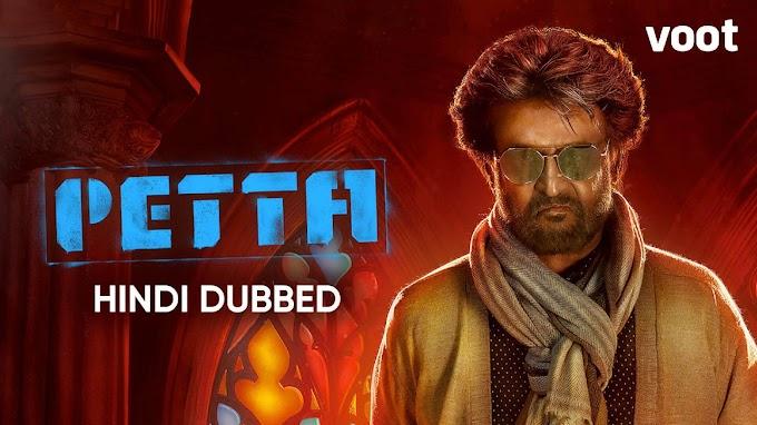 Mx Player Movie - Petta full Hindi Movie
