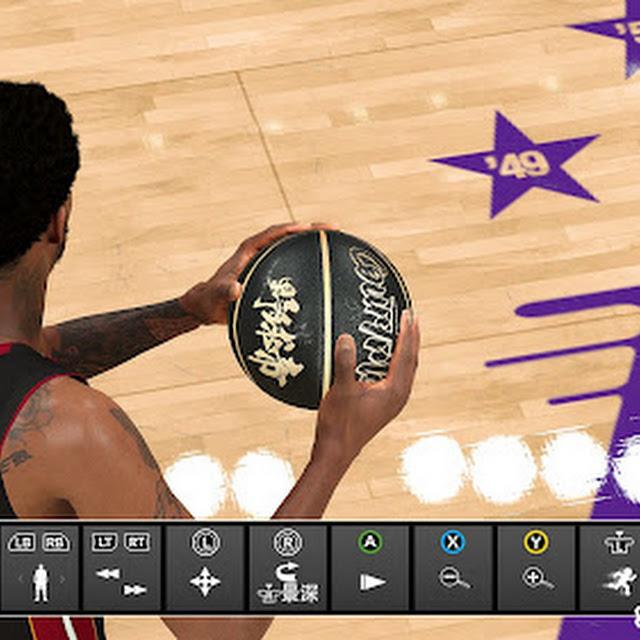 NBA 2K21 WILD BALL EMPEROR BASKETBALL by TWEAL [FOR 2K21]