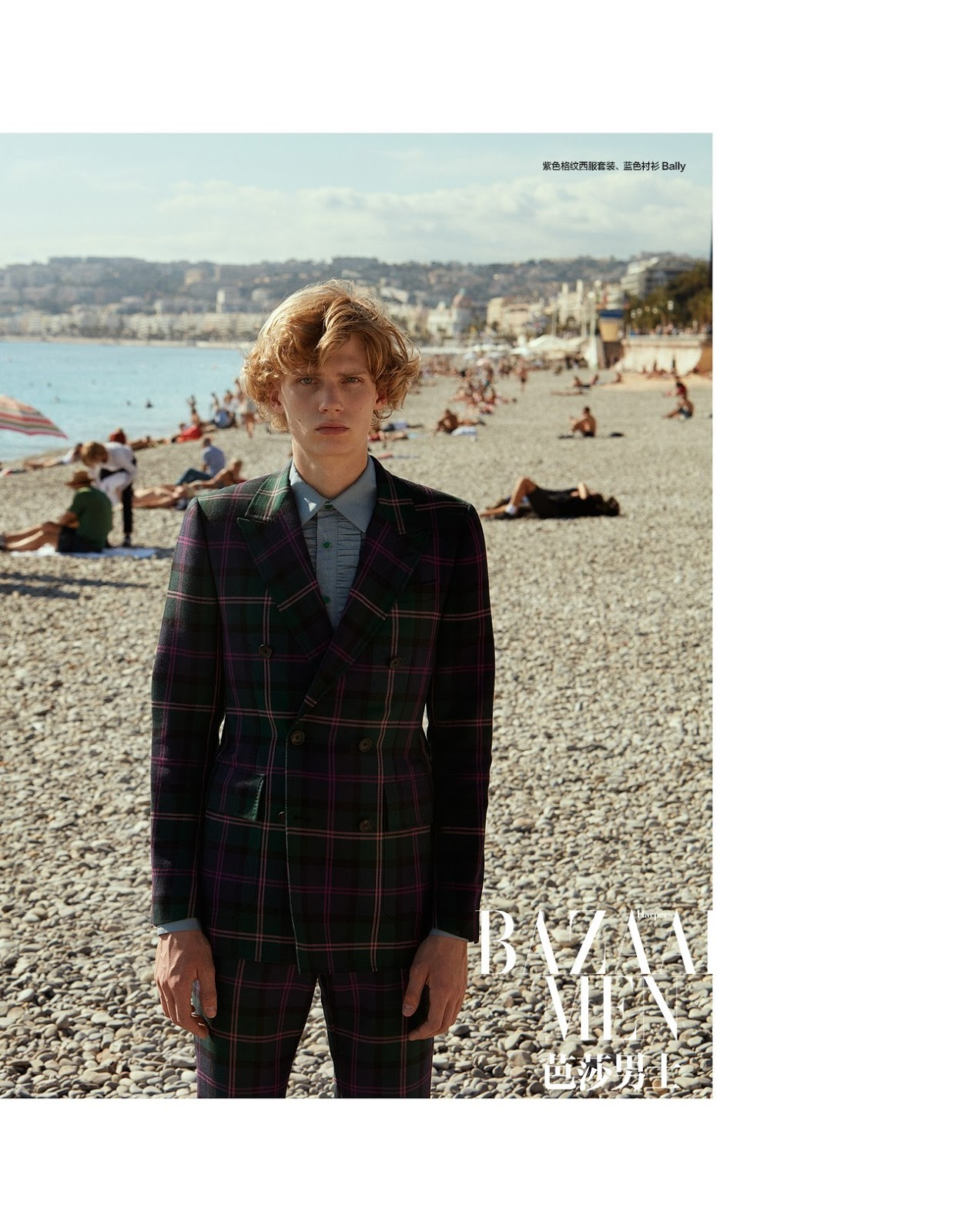 bazaar men Sophisticated, elegant and provocative, harper's bazaar is your source for fashion trends straight from the runway, makeup and hair inspiration, chic wedding and travel ideas, plus all of your movie, tv, and pop culture news.
