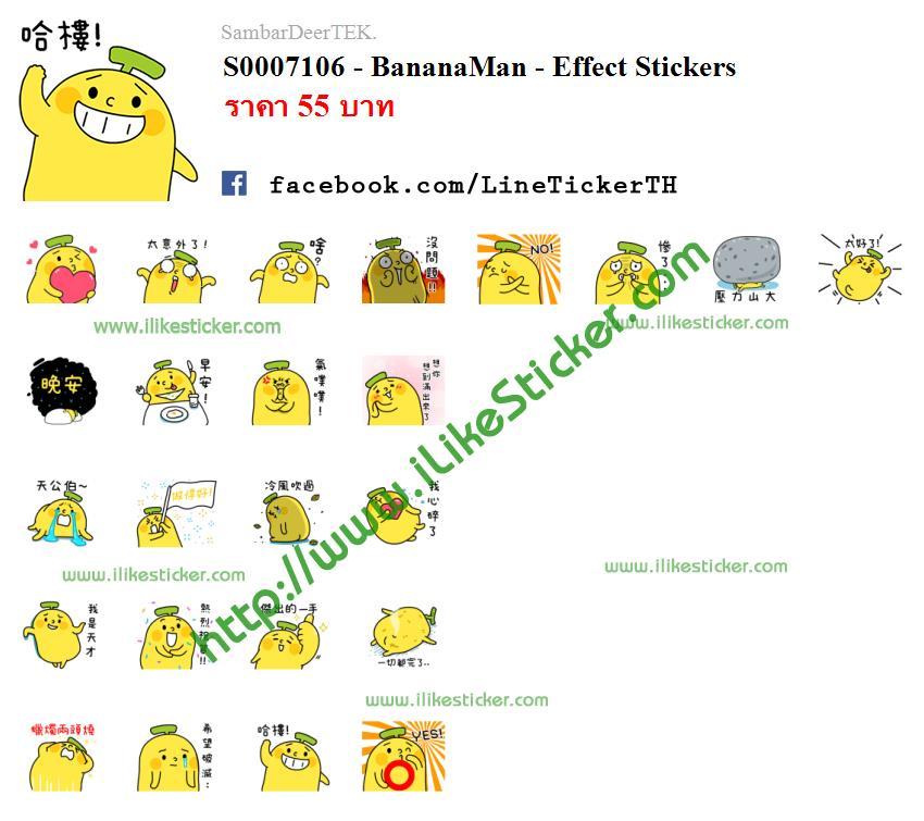 BananaMan - Effect Stickers