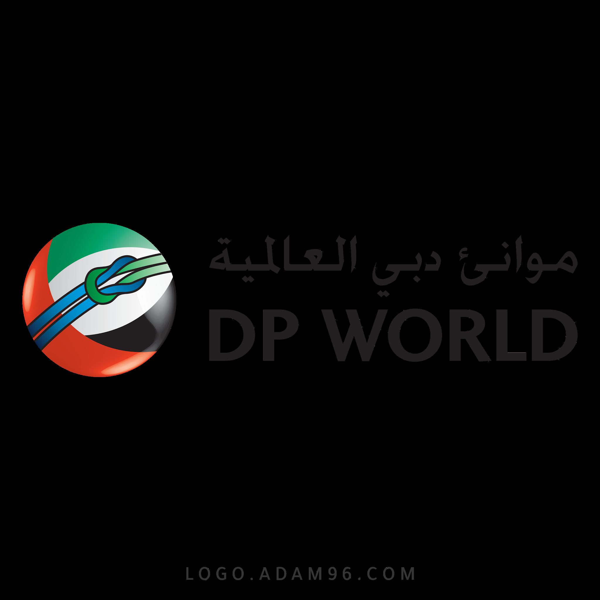 تحميل شعار موانئ دبي العالمية لوجو رسمي عالي الدقة بصيغة Logo DP World PNG