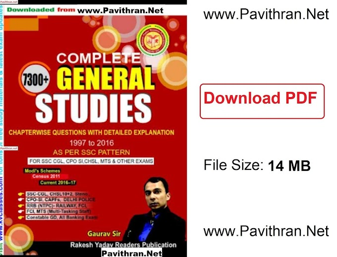 Rakesh Yadav's Complete General Studies e-Book PDF Download