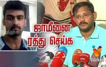News Night 10.00PM 15-09-2017 Vendhar Tv