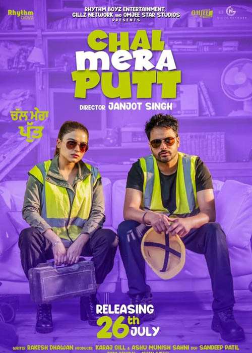 Chal Mera Putt Full Movie Download Filmywap Pagalworld 123movies