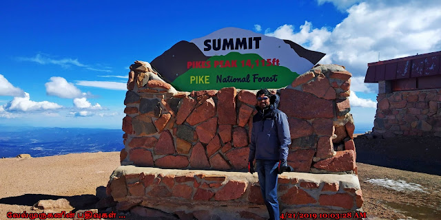 Pikes Peak Summit Colorado