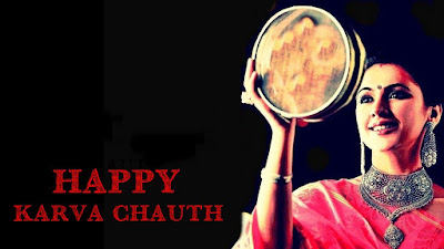 Happy-karva-chauth-2016-pics-for-whatsapp-dp