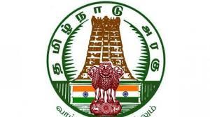 TNPSC Administration in Tamil Nadu Samacheer Portions EM