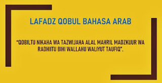 lafadz ijab qobul  bahasa arab