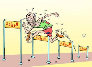 الفنان جلال محمد: كاريكاتير المجتمع 15268011_18756555164