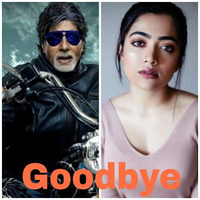 Goodbye (Film) Star Cast Name, Wiki