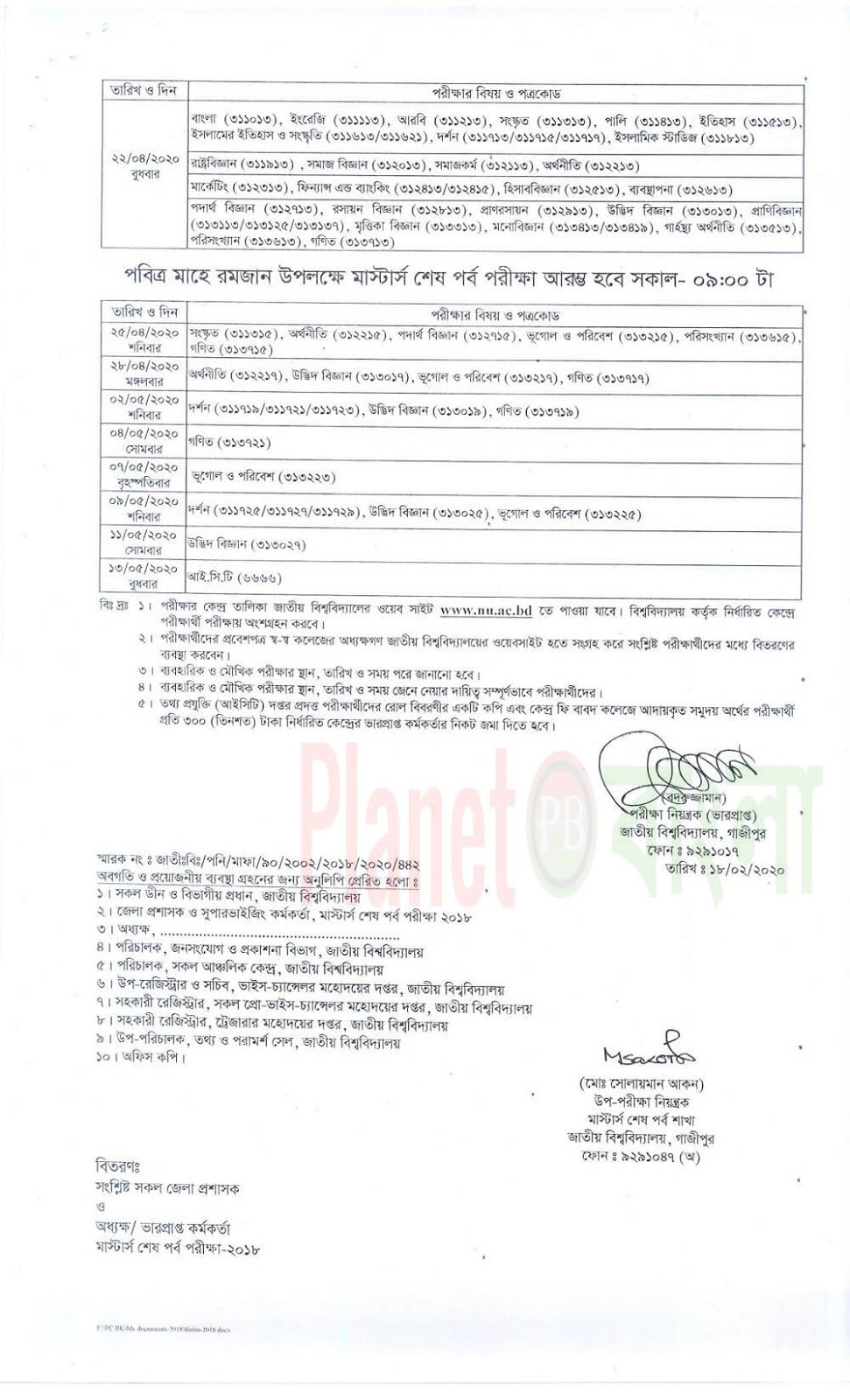 National University Masters Exam Routine 2020