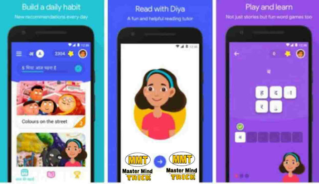 google bolo app,bolo app,google bolo aaps launched in india,google launches bolo app,google launches bolo app for kids,google bolo speech-based reading-tutor app launched in india
