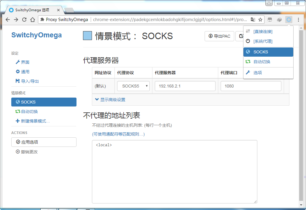 HeWeiye'S BLOG: V2Ray部署使用WebSocket+TLS+Web来科学上网