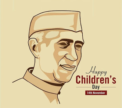 Happy Children's Day Wishes , Greetings, HD Images, SMS, Quotes, Status ,English ,malayalam