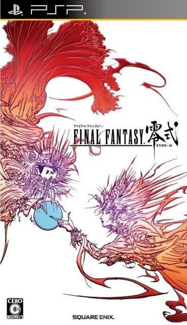 Walkthrough Final Fantasy Type-0 Bahasa Indonesia   TokaiGame