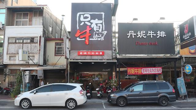 台南 只有牛