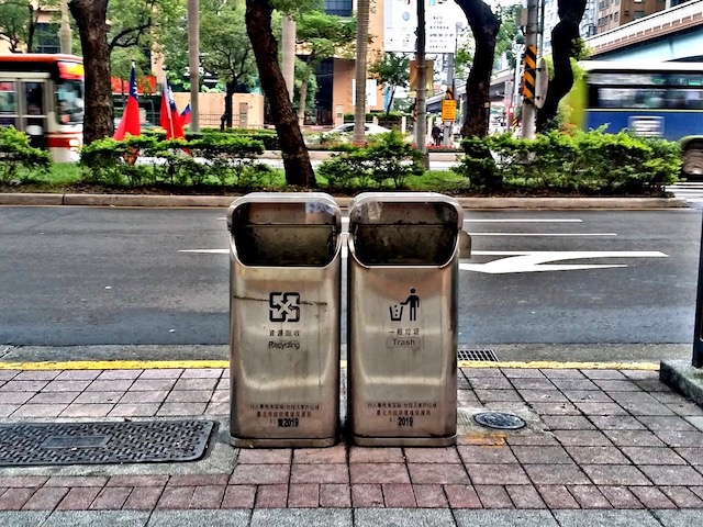 Trash Can in Taiwan