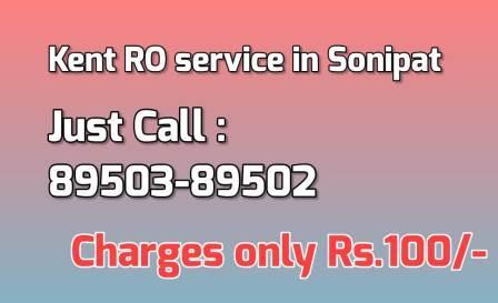 Kent Ro Service in sonipat