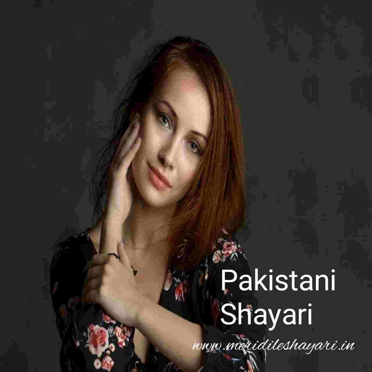 pakistani shayari, pakistan shayari hindi, pakistani shayari in urdu, pakistani shayari urdu, pakistan shayari urdu, pakistani shayari in hindi, pakistani shayari in english, pakistani sad shayari 2 line, pakistani 2 line shayari, jazbati shayari urdu, pakistani shayari hindi mai, pakistani shayari in punjabi, pakistani shayari 2 lines, urdu mohabbat shayari in hindi, urdu shayari hindi shayari, urdu ishq shayari in hindi.