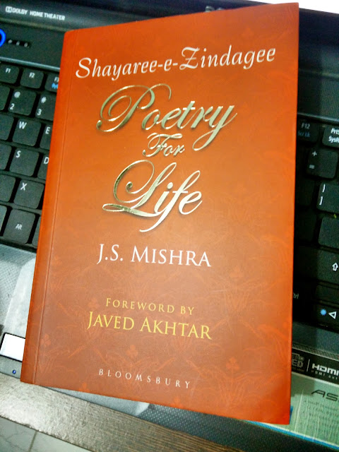 Book Review  Shayaree-e-Zindagi - Poetry For Life - J.S. Mishra