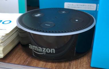 Chollos Amazon en 10 productos y 3 novedades