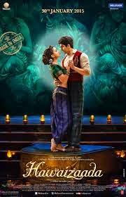 Hawaizaada O Maaza My Lord Bollywood Soundtrack Lyrics