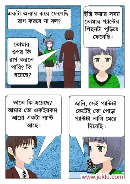 Hot iron Bengali joke