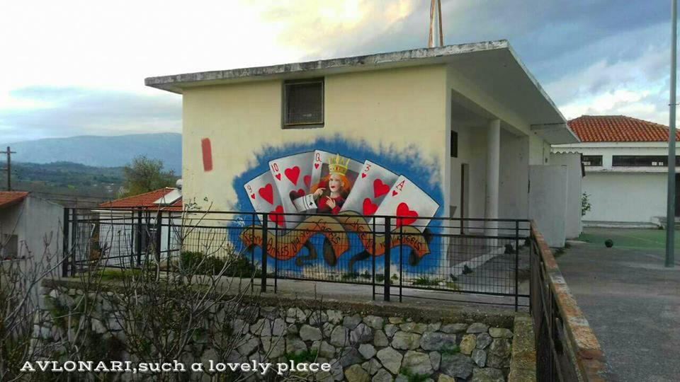 Αυτό είναι το χαρούμενο χωριό στην Εύβοια