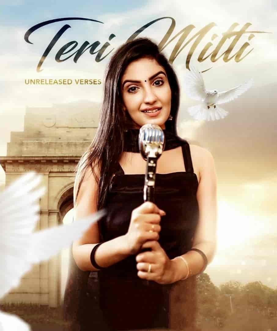 TERI MITTI UNRELEASED LYRICS - Manoj Muntashir | Rupali Jagga