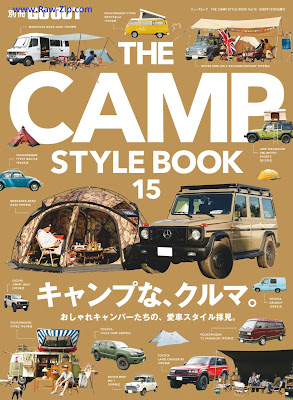 [Manga] 別冊GO OUT THE CAMP STYLE BOOK Vol.15