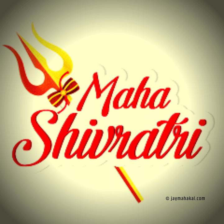 happy maha shivratri photo